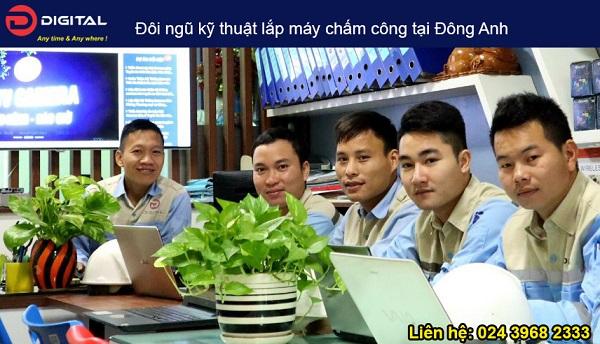 lap-may-cham-cong-van-tay-tai-dong-anh-digital